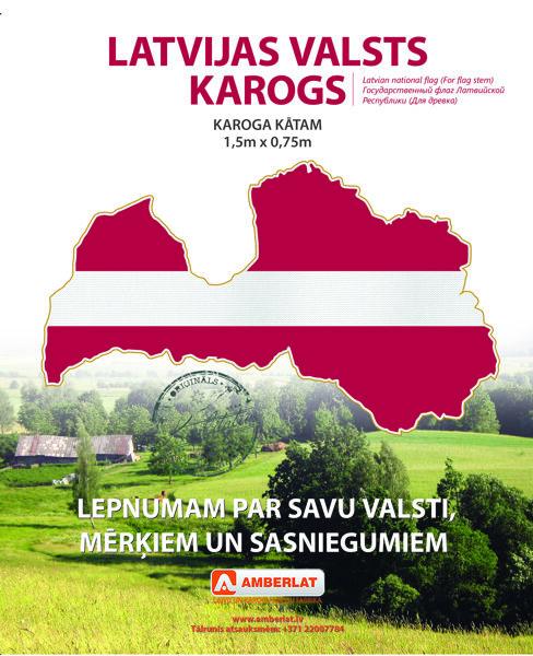 Latvijas valsts karogs (fasādei)