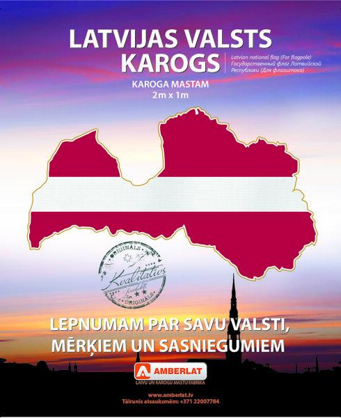 Latvijas valsts karogs (mastam) 1x2m, gabardīns