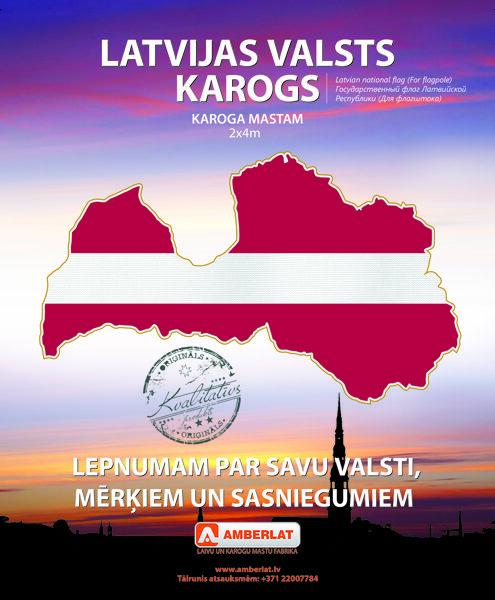 Latvijas valsts karogs (mastam) 2x4m, poliesters