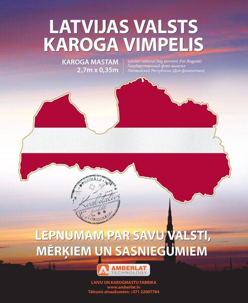 Latvijas valsts karoga vimpelis, 2,7 x 0,35 m