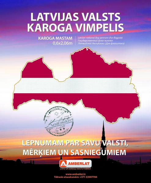 Latvijas valsts karoga vimpelis, 2,06 x 0,6 m